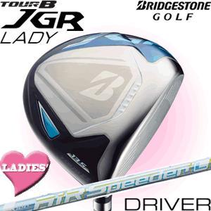 ブリヂストンゴルフ ツアービー ジェイジーアールレディ ドライバー TOUR B JGR LADY DRIVER 2017年モデル 女性 レディース 右用 AiRSpeeder-Lカーボンシャフト