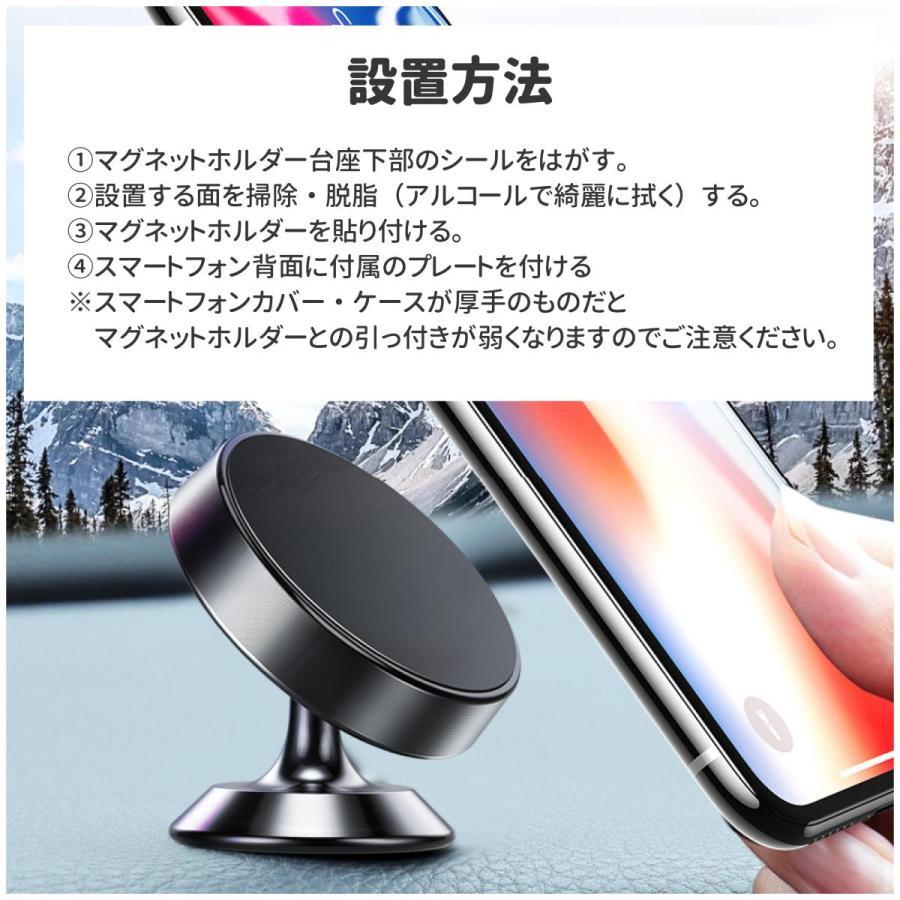 車載ホルダー マグネット 磁石 車 角度調節 iPhone スマホ Android スマホホルダー スマホスタンド 携帯ホルダー 簡単 設置 スマートフォンホルダー gpl 05