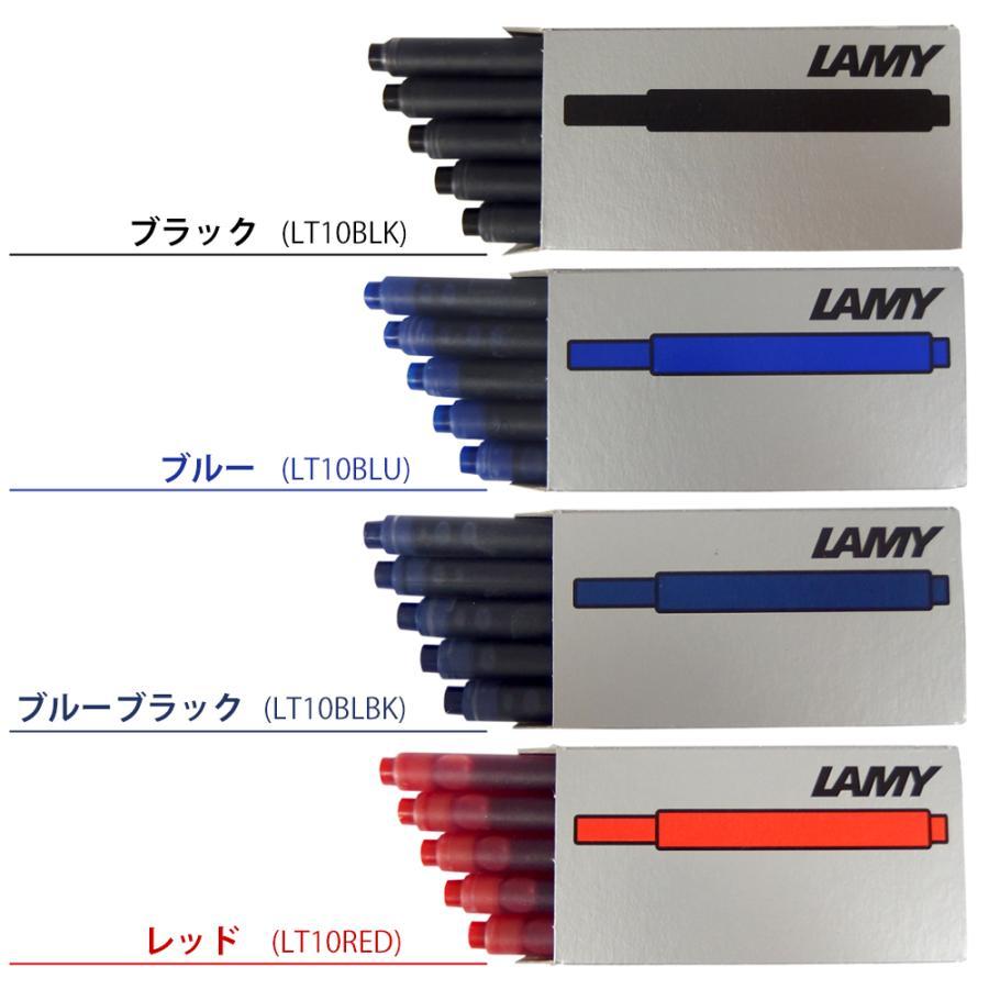 クリックポスト送料無料 ラミー LAMY 万年筆 カートリッジ インク 各色 3箱セット (1箱 5本入り) 4色展開 リフィル リフィール レフィル 日本正規品|gport|02