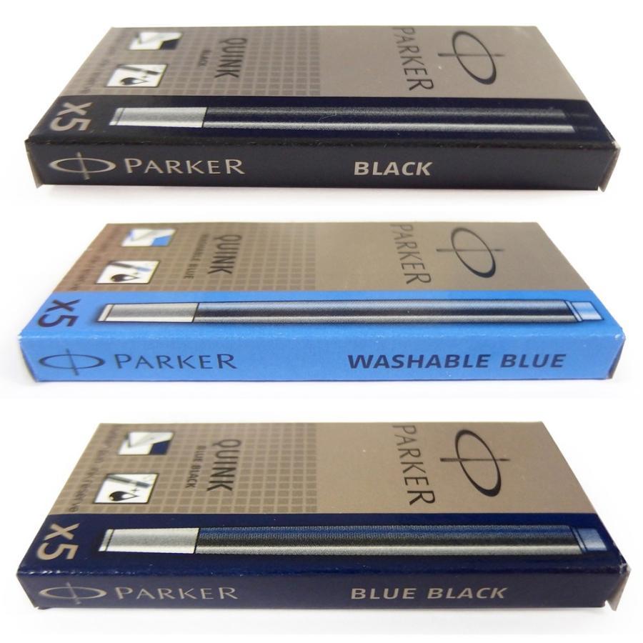 クリックポスト送料無料 パーカー PARKER 万年筆 カートリッジ インク クインク QUINK 各色 3箱セット (1箱 5本入り) 3色展開 リフィル レフィル 日本正規品|gport|03