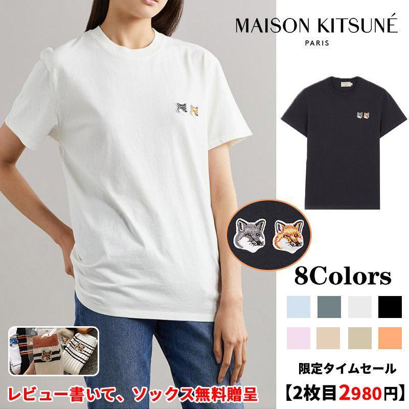 誕生日 お祝い 値下げ中 2枚目2980円 Maison Kitsune メゾン キツネ ロゴ Tシャツ メンズ 半袖 ソックス無料贈呈 男女兼用 レビュー書いて T-SHIRT ショッピング レディース