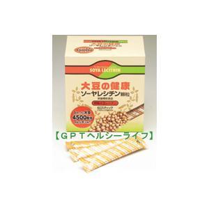 ソーヤレシチン顆粒(60袋)日本製|gpt