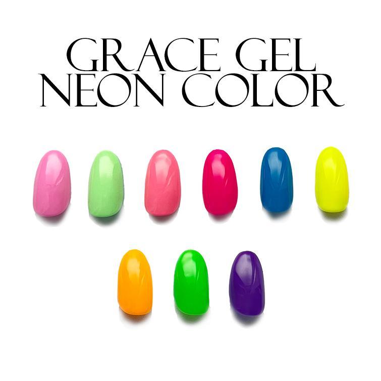 国際ブランド ゆうパケット不可 気質アップ 新タイプ No.N14〜N19 グレースジェルネオンカラー