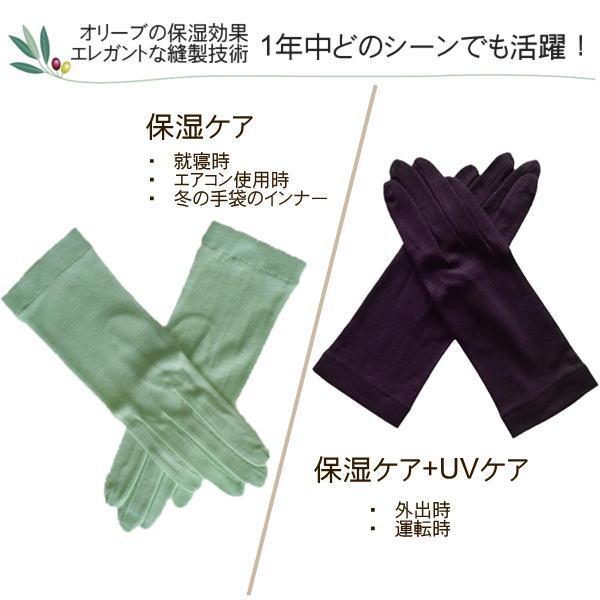 手袋手荒れ保湿ケア UVケアも無染色ナチュラル オリーブの恵み graceofgloves 11