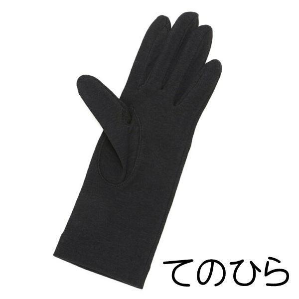 手袋手荒れ保湿ケア UVケアも無染色ナチュラル オリーブの恵み graceofgloves 06