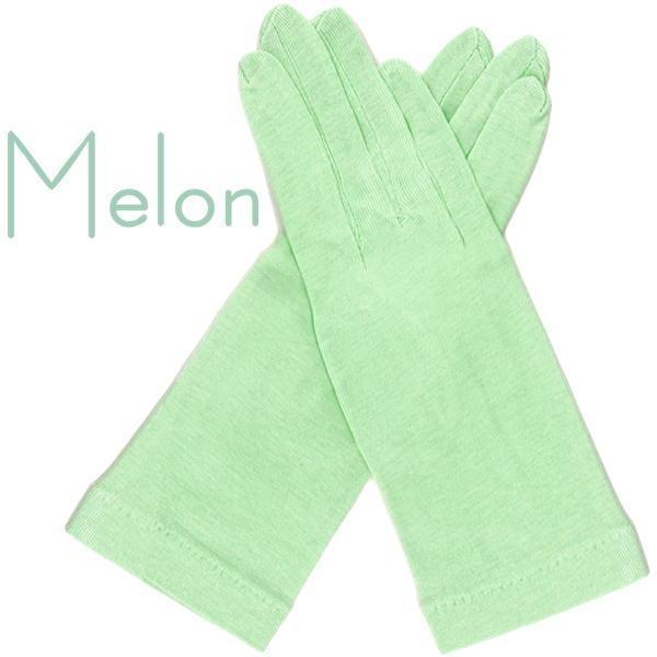 手袋手荒れ保湿ケア UVケア メロン オリーブの恵み オリーブファイバー|graceofgloves|05