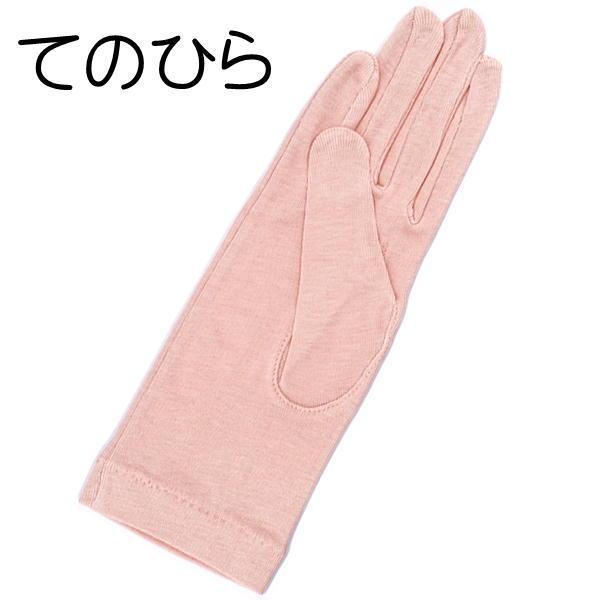手袋手荒れ保湿ケア UVケア メロン オリーブの恵み オリーブファイバー|graceofgloves|07