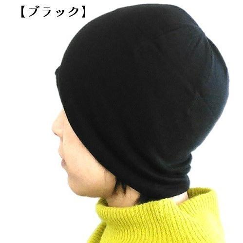 ケア帽子で保湿ケアとUVケア高紫外線遮蔽率ブラック オリーブの恵み|graceofgloves|03