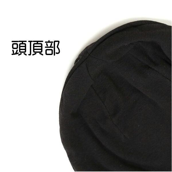 ケア帽子で保湿ケアとUVケア高紫外線遮蔽率ブラック オリーブの恵み|graceofgloves|07