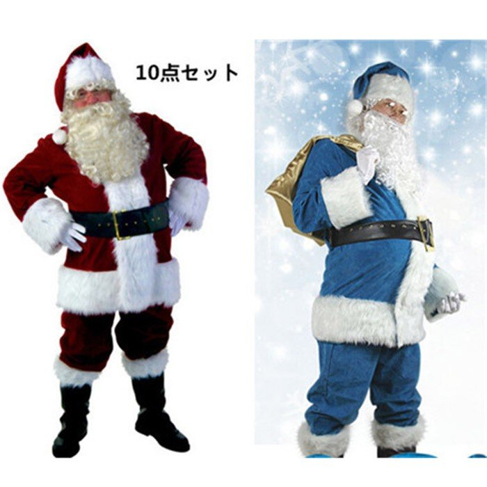 サンタクロース クリスマス X'mas パーティー 衣装 7点セット メンズサンタ 大人用衣装 女性用 大きいサイズ 仮装 コスチューム Men's コスプレ eb880c0c0x1