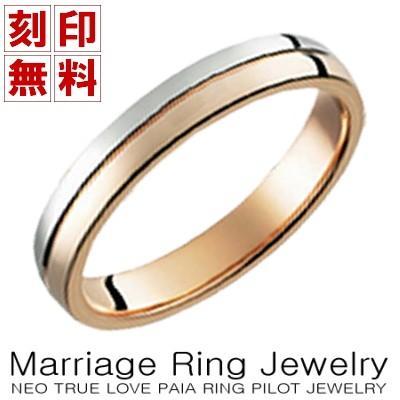 全てのアイテム マリッジリング 結婚指輪 1本単品 プラチナ×K18ピンクゴールド製 ペアリング, フェアリーネイル 99393103