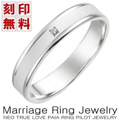 夏セール開催中 MAX80%OFF! マリッジリング 結婚指輪 1本単品 プラチナ 天然ダイヤモンド ペアリング メンズ×レディースジュエリー, インポートショップ メイン 713fa624
