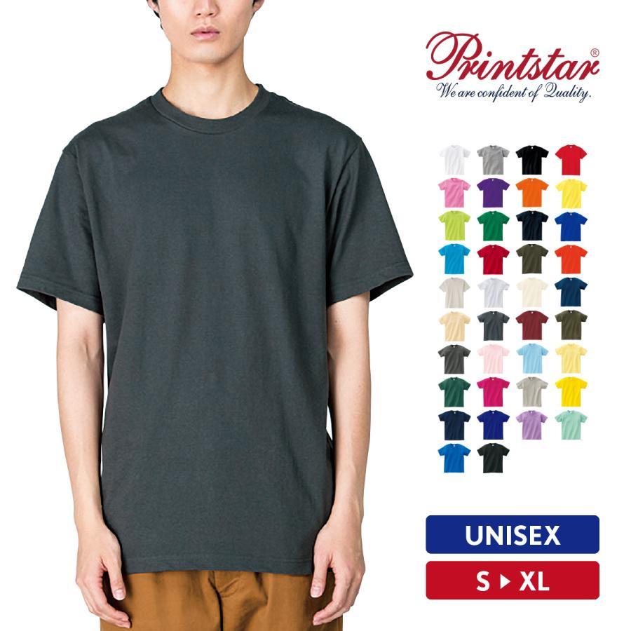 Tシャツ メンズ レディース 半袖 厚手 無地 Printstar プリントスター 5.6オンス ヘビーウェイトTシャツ grafit