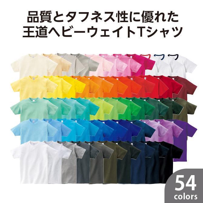 Tシャツ メンズ レディース 半袖 厚手 無地 Printstar プリントスター 5.6オンス ヘビーウェイトTシャツ grafit 12