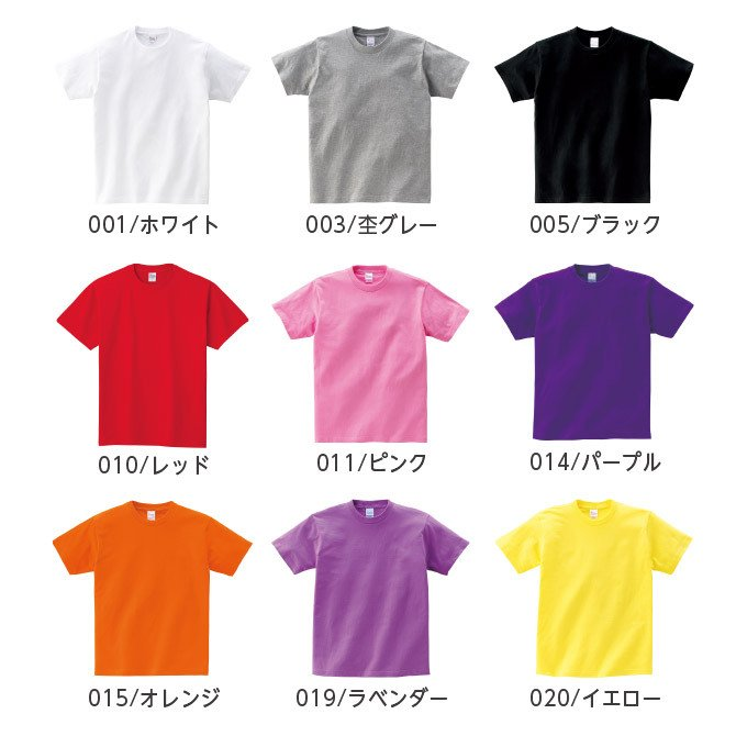 Tシャツ メンズ レディース 半袖 厚手 無地 Printstar プリントスター 5.6オンス ヘビーウェイトTシャツ grafit 13