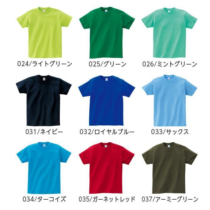 Tシャツ メンズ レディース 半袖 厚手 無地 Printstar プリントスター 5.6オンス ヘビーウェイトTシャツ grafit 14