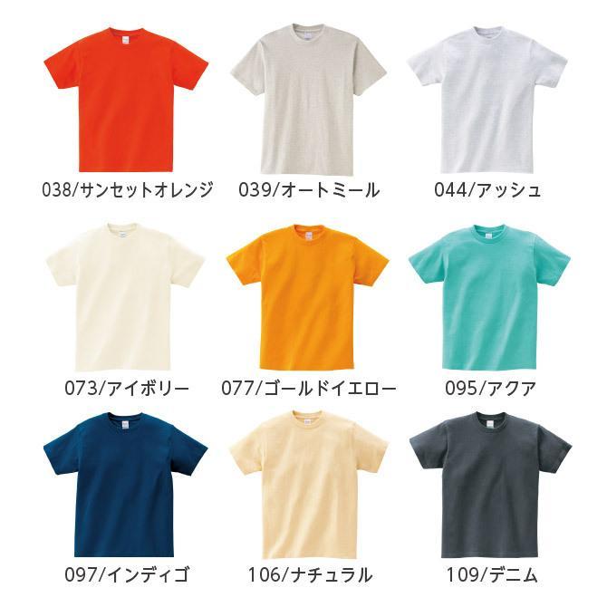 Tシャツ メンズ レディース 半袖 厚手 無地 Printstar プリントスター 5.6オンス ヘビーウェイトTシャツ grafit 15