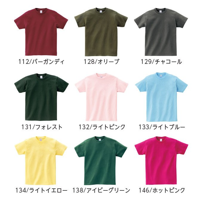 Tシャツ メンズ レディース 半袖 厚手 無地 Printstar プリントスター 5.6オンス ヘビーウェイトTシャツ grafit 16