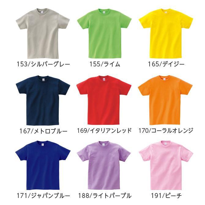 Tシャツ メンズ レディース 半袖 厚手 無地 Printstar プリントスター 5.6オンス ヘビーウェイトTシャツ grafit 17