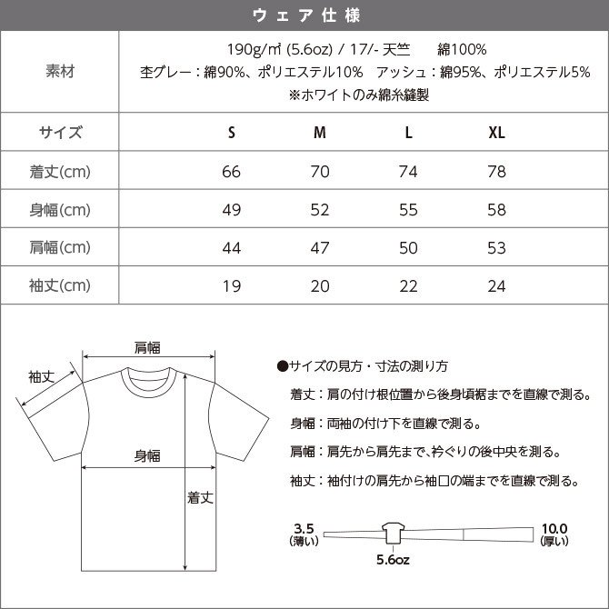 Tシャツ メンズ レディース 半袖 厚手 無地 Printstar プリントスター 5.6オンス ヘビーウェイトTシャツ grafit 19