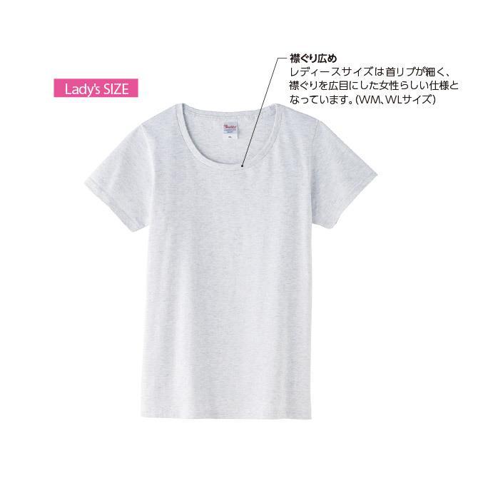 Tシャツ メンズ レディース 半袖 厚手 無地 Printstar プリントスター 5.6オンス ヘビーウェイトTシャツ grafit 03
