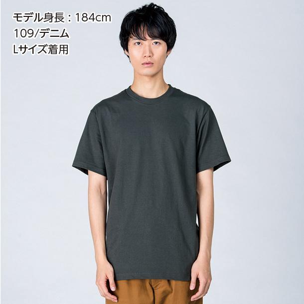 Tシャツ メンズ レディース 半袖 厚手 無地 Printstar プリントスター 5.6オンス ヘビーウェイトTシャツ grafit 04