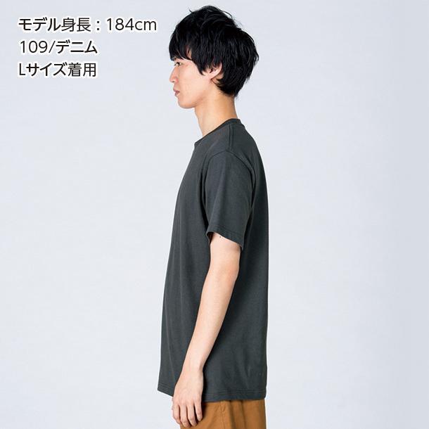 Tシャツ メンズ レディース 半袖 厚手 無地 Printstar プリントスター 5.6オンス ヘビーウェイトTシャツ grafit 05