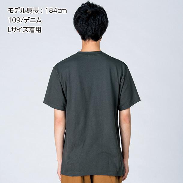 Tシャツ メンズ レディース 半袖 厚手 無地 Printstar プリントスター 5.6オンス ヘビーウェイトTシャツ grafit 06