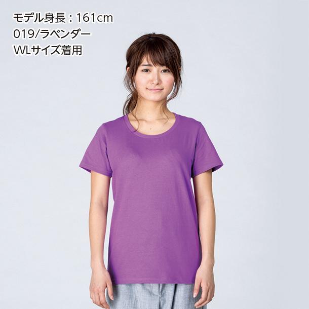 Tシャツ メンズ レディース 半袖 厚手 無地 Printstar プリントスター 5.6オンス ヘビーウェイトTシャツ grafit 07