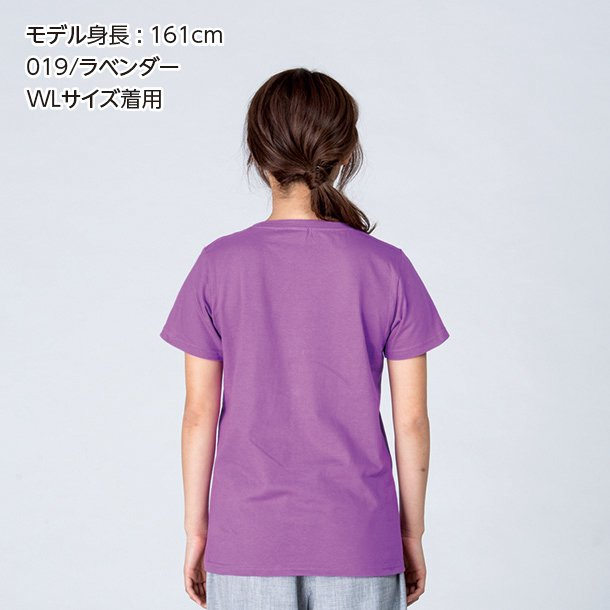 Tシャツ メンズ レディース 半袖 厚手 無地 Printstar プリントスター 5.6オンス ヘビーウェイトTシャツ grafit 09