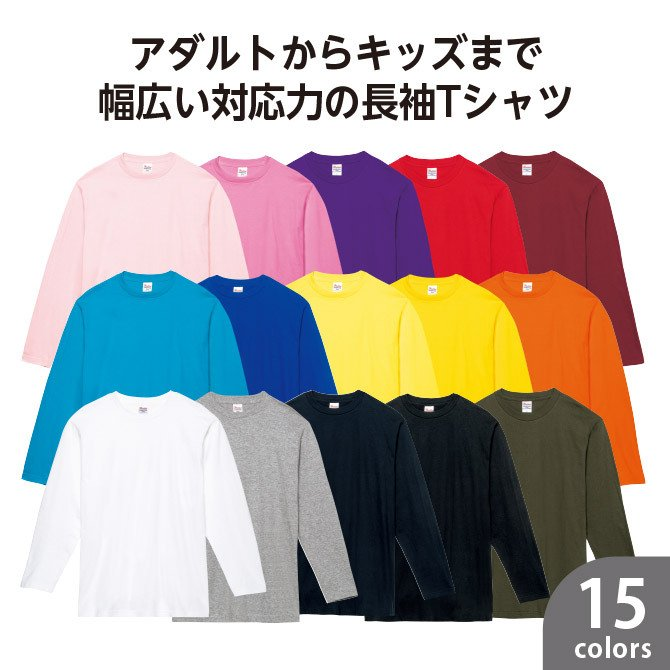 Tシャツ メンズ レディース 長袖 厚手 無地 Printstar プリントスター 5.6オンス ヘビーウェイト長袖Tシャツ|grafit|12