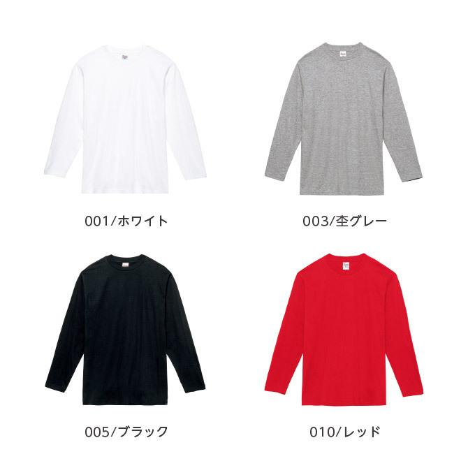 Tシャツ メンズ レディース 長袖 厚手 無地 Printstar プリントスター 5.6オンス ヘビーウェイト長袖Tシャツ|grafit|13