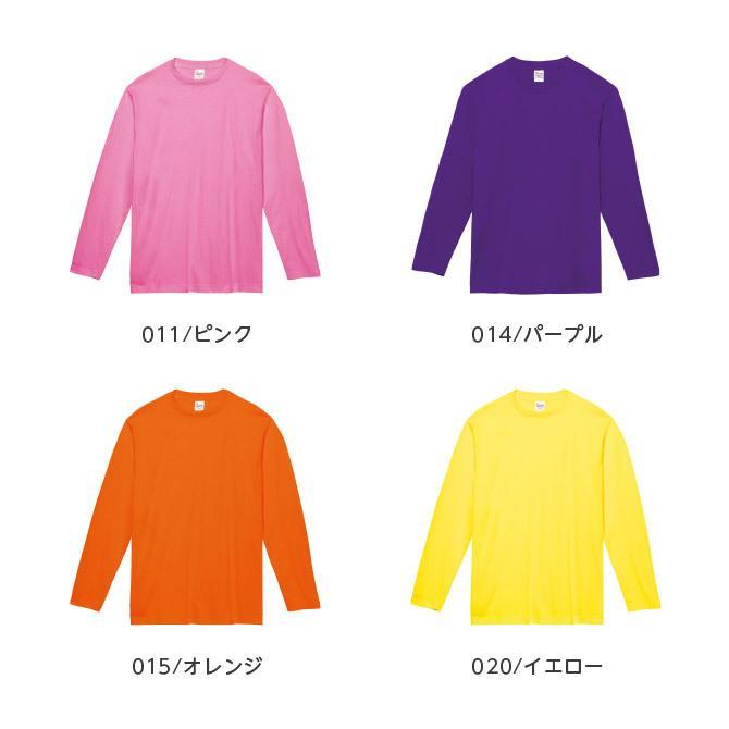 Tシャツ メンズ レディース 長袖 厚手 無地 Printstar プリントスター 5.6オンス ヘビーウェイト長袖Tシャツ|grafit|14