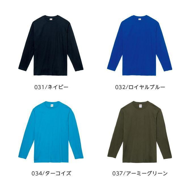 Tシャツ メンズ レディース 長袖 厚手 無地 Printstar プリントスター 5.6オンス ヘビーウェイト長袖Tシャツ|grafit|15