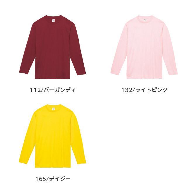 Tシャツ メンズ レディース 長袖 厚手 無地 Printstar プリントスター 5.6オンス ヘビーウェイト長袖Tシャツ|grafit|16