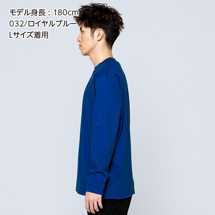 Tシャツ メンズ レディース 長袖 厚手 無地 Printstar プリントスター 5.6オンス ヘビーウェイト長袖Tシャツ|grafit|05