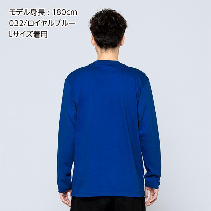 Tシャツ メンズ レディース 長袖 厚手 無地 Printstar プリントスター 5.6オンス ヘビーウェイト長袖Tシャツ|grafit|06