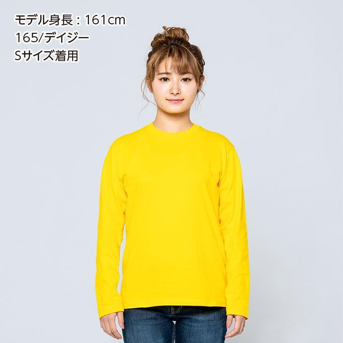 Tシャツ メンズ レディース 長袖 厚手 無地 Printstar プリントスター 5.6オンス ヘビーウェイト長袖Tシャツ|grafit|07