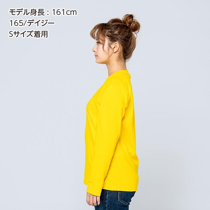 Tシャツ メンズ レディース 長袖 厚手 無地 Printstar プリントスター 5.6オンス ヘビーウェイト長袖Tシャツ|grafit|08