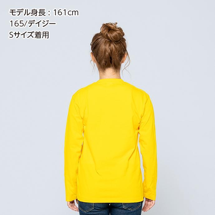Tシャツ メンズ レディース 長袖 厚手 無地 Printstar プリントスター 5.6オンス ヘビーウェイト長袖Tシャツ|grafit|09