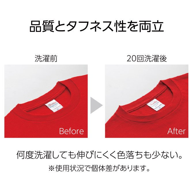 Tシャツ メンズ レディース 長袖 厚手 無地 Printstar プリントスター 5.6オンス ヘビーウェイト長袖Tシャツ|grafit|10