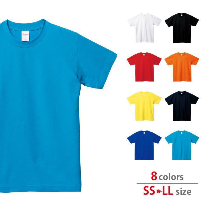 Tシャツ メンズ レディース 半袖 鹿の子 無地 Printstar プリントスター 5.8オンス T/CクルーネックTシャツ grafit