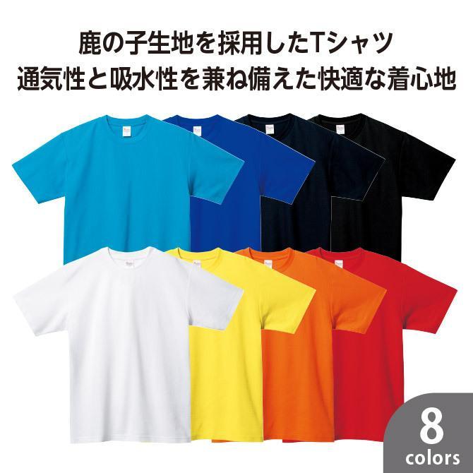 Tシャツ メンズ レディース 半袖 鹿の子 無地 Printstar プリントスター 5.8オンス T/CクルーネックTシャツ grafit 11