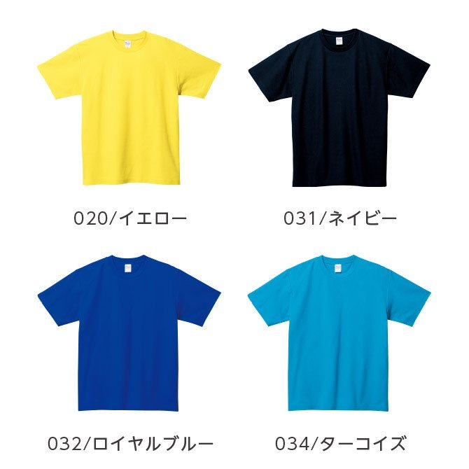 Tシャツ メンズ レディース 半袖 鹿の子 無地 Printstar プリントスター 5.8オンス T/CクルーネックTシャツ grafit 13