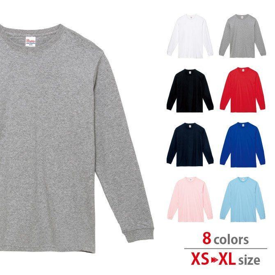 Tシャツ メンズ レディース 長袖 厚手 無地 Printstar プリントスター 7.4オンス スーパーヘビー長袖Tシャツ|grafit