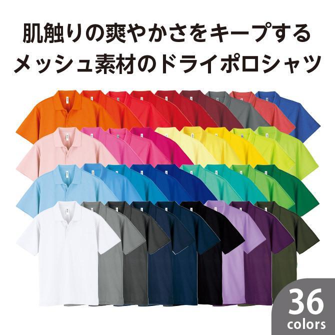 ポロシャツ メンズ レディース 半袖 吸汗速乾 無地 glimmer グリマー 4.4オンス ドライポロシャツ ポケット無し|grafit|14