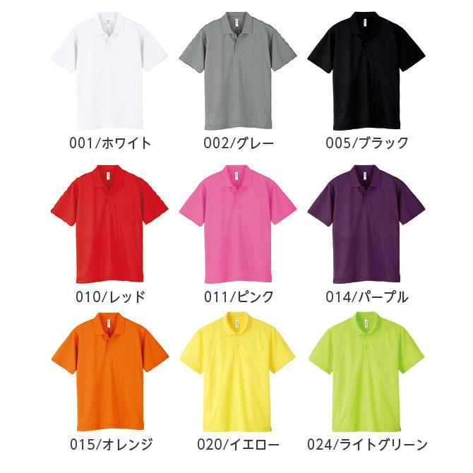 ポロシャツ メンズ レディース 半袖 吸汗速乾 無地 glimmer グリマー 4.4オンス ドライポロシャツ ポケット無し|grafit|15