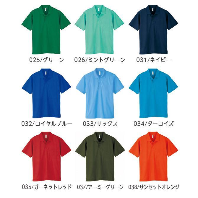 ポロシャツ メンズ レディース 半袖 吸汗速乾 無地 glimmer グリマー 4.4オンス ドライポロシャツ ポケット無し|grafit|16