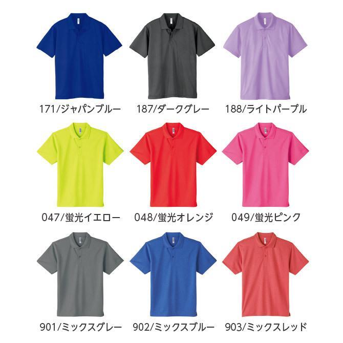 ポロシャツ メンズ レディース 半袖 吸汗速乾 無地 glimmer グリマー 4.4オンス ドライポロシャツ ポケット無し|grafit|18