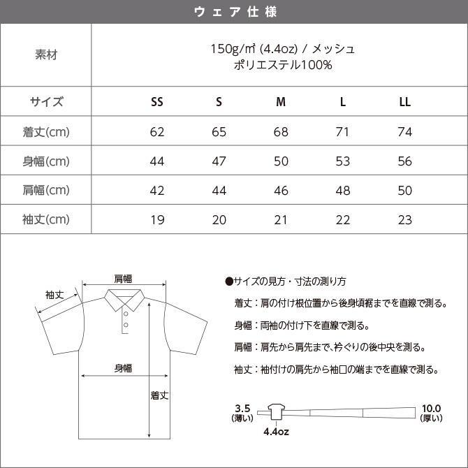 ポロシャツ メンズ レディース 半袖 吸汗速乾 無地 glimmer グリマー 4.4オンス ドライポロシャツ ポケット無し|grafit|19